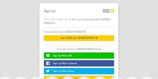 BNID Registration Page