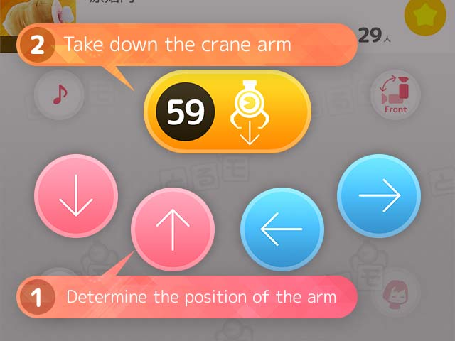 Use the arrow buttons to control the direction and lower the crane