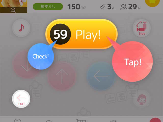 Play screen: Click the Play! button